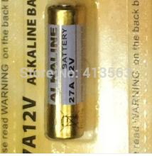Free shipping 10pcs L828 battery 12V27A Battery ALKALINE key remote control motorcycle alarm battery 27A12V   30561