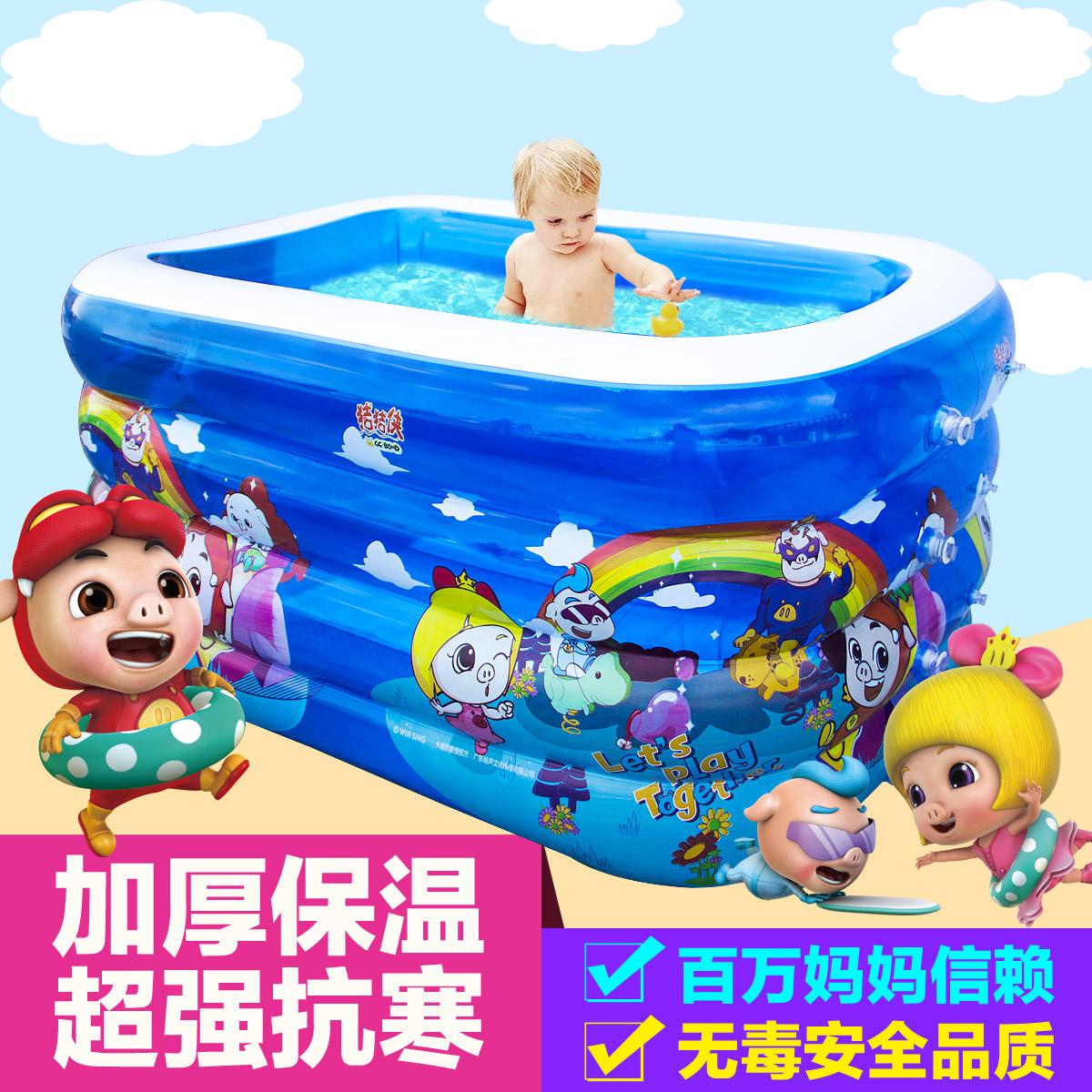 B b piscine chaleur enfants b b nageur piscine piscine for Bebe dans piscine