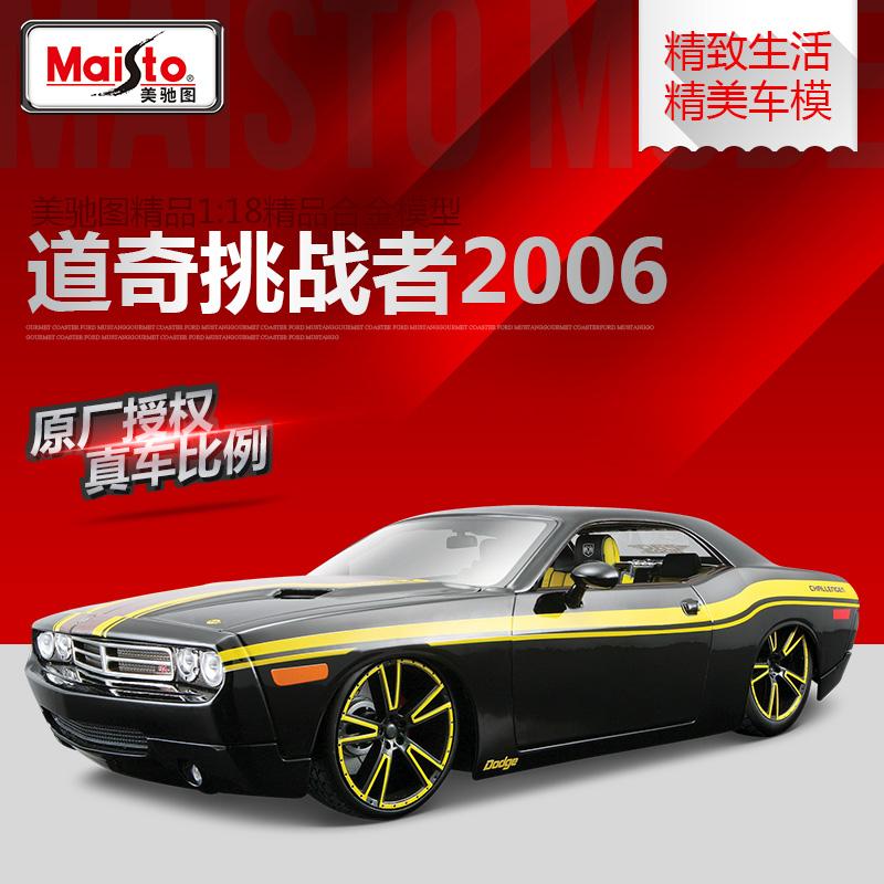 1:18 alloy model car Dodge Challenger 2006 model simulation Dodge(China (Mainland))
