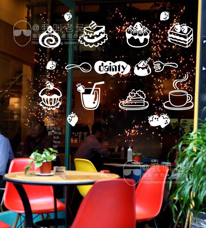 Cake coffee decoration stickers fruit juice ice cream glass wall stickers hot tea w10434(China (Mainland))