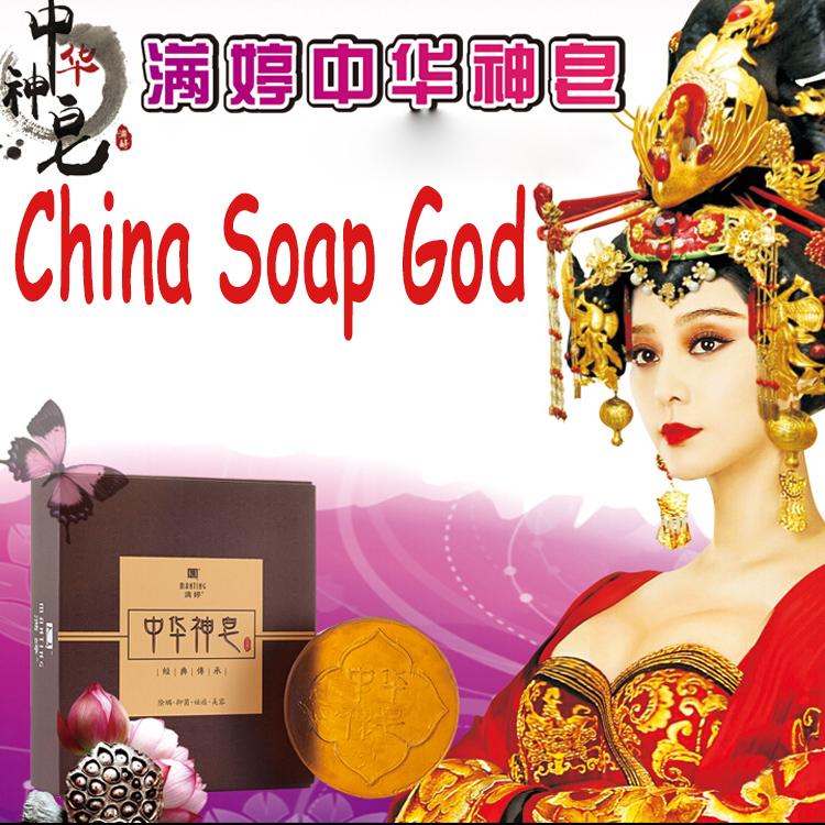whitening soap base 2015 new multifunctional use soap free shipping(China (Mainland))