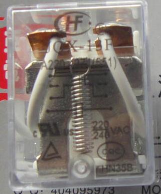 HF13F-A220-2Z1 JQX-13F-A220-2Z1 10A Relay x10PCS(China (Mainland))