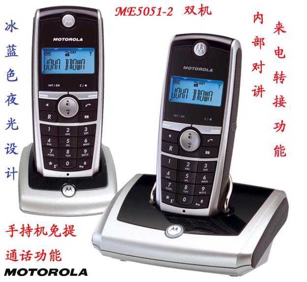 ME5051-2 Digital DECT Cordless Phone Hands free Wireless Phone Telephone Home Telephone 2 Handsets(China (Mainland))
