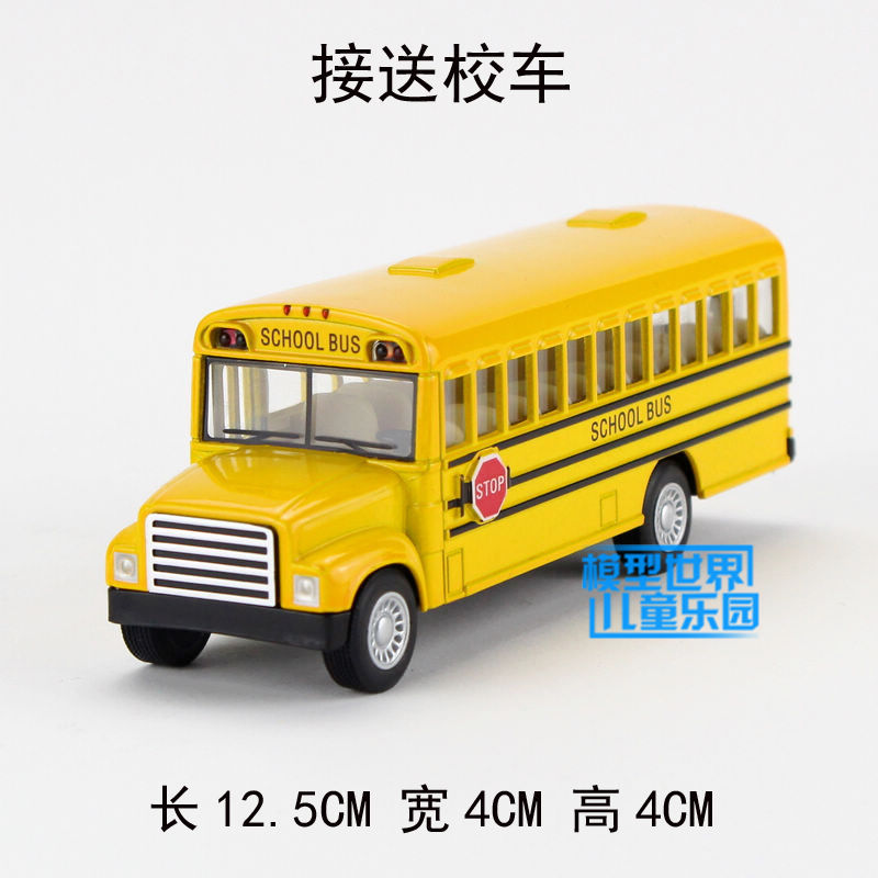 Kids Toys Diecasts Toy Vehicles Brinquedos Alloy Model Car Toys Primary And Middle School Students School Bus Toys For Children(China (Mainland))