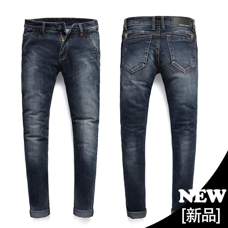 2015 famous brand men fashion men fashion's micro low rise stretch ...