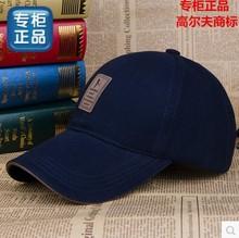 Alta calidad 2015 de la marca golf sombrero del snapback del swag ajustado de algodón 5 colores baloncesto béisbol capsula hip hop cap sombreros para hombres mujeres
