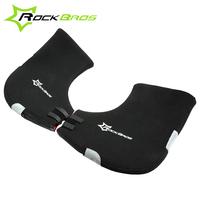 2015 RockBros TR90 5 4 1000