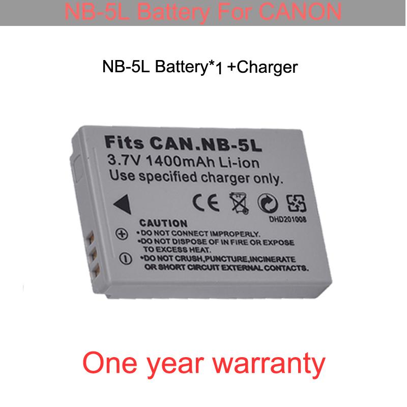 NB-5L 1400mAh NB-5LH Battery for CANON S110 SX200 SX210 SX220 SX230 IS HS IXUS 850 870 800 860 camera(China (Mainland))
