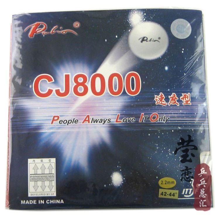 Original Palio CJ8000 speed internal energy table tennis rubber table tennis rackets racquet sports(China (Mainland))