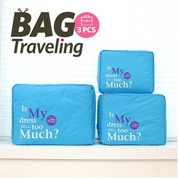 Best price 3pcs/Set Blue Travel Luggage Storage Bag Cube Organizer Bag For Packing(China (Mainland))
