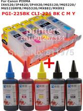 For CANON IX6520 IP4820 IP4920 MG5120 MG5220 MG5220RFB MG5320 printer PGI-225  refillable ink cartridge+ 5 Color Dye Ink 500ml