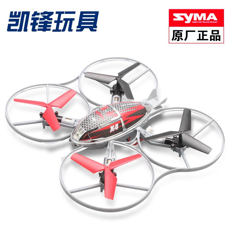 Uav Rc Airplane Electric Sima X4 Quad-channel Remote Control Airplane Latest 2.4g Six -axis Gyro Ufo Quadrocopter(China (Mainland))