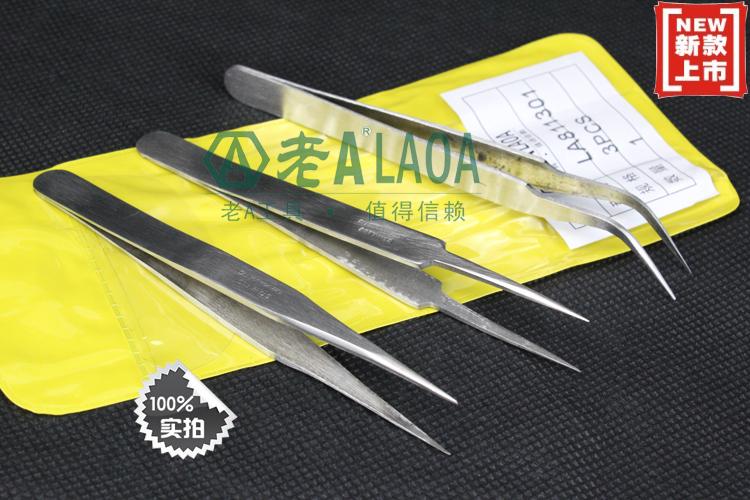 Набор ручного инструмента Toyo 3 forcep 2866 21550 r17 toyo proxes c1s 95w