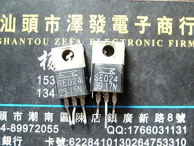 Se024 регулятор транзистор жк