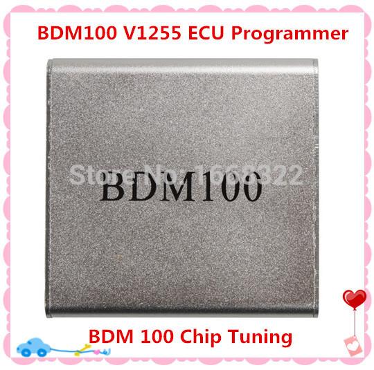 программатор BDM100 BDM