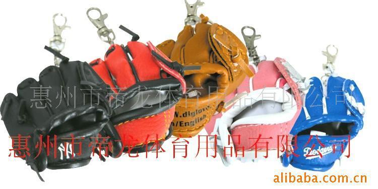 Supply DL mini key chains baseball glove dl(China (Mainland))