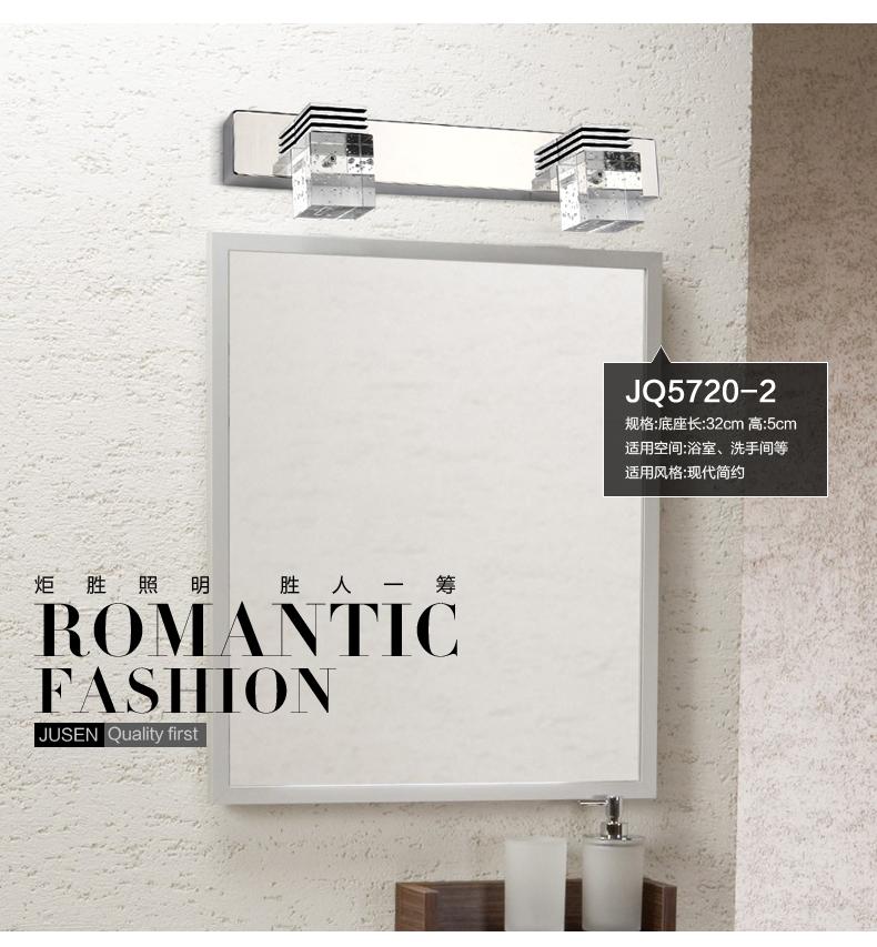 Hacer Lamparas Para Baño:de baño lámpara de pared llevada moderna lámparas lámparas de