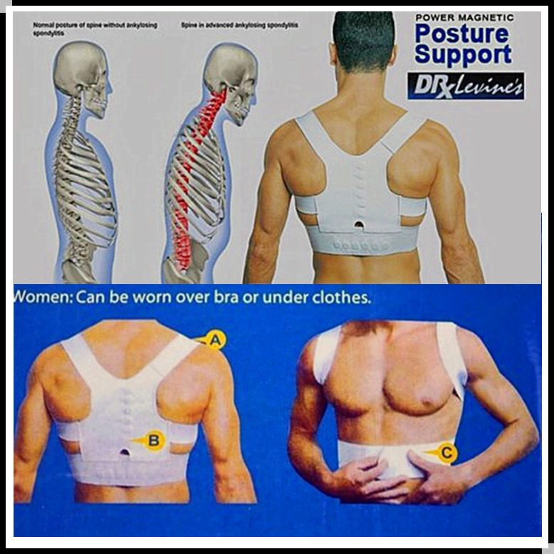 Защитная опора для спины A02 15041201 массажеры механические тимбэ продакшен массажеры для спины