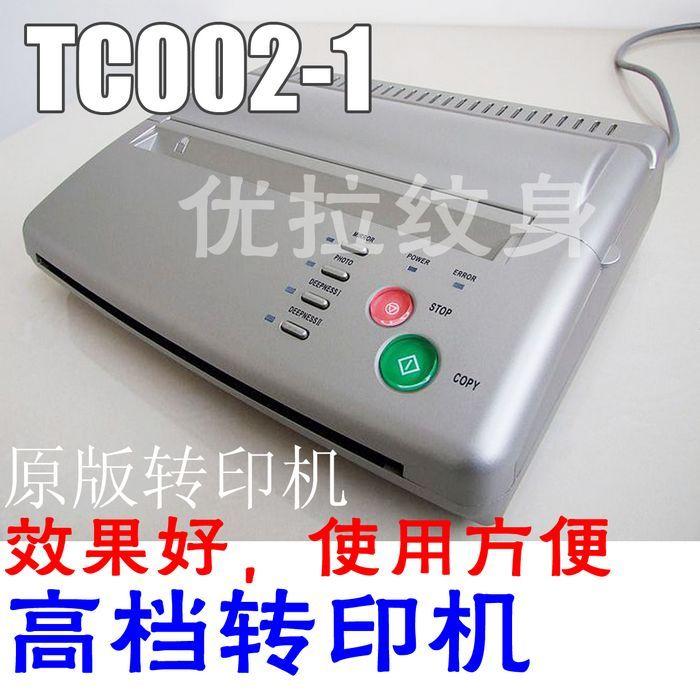 The original high-end printer equipment tattoo needle handle TC002 turn promotional printed paper(China (Mainland))