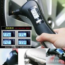 multi-function automobile tire pressure tire pressure gauge tire pressure detection auto supplies digital tire pressure gauge(China (Mainland))