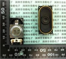 Brand new Free Shipping GPS navigator Speaker 4R 2W 4ohm 2watt Speaker 20mm*40mm*9.5MM