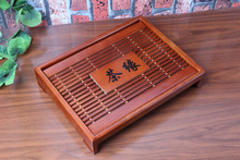 solid wood removable tea tray 33CM 25cm 6cm wooden tea board kungfu set Free shipping