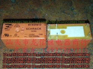 Цена LNH33012-01