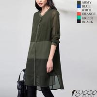 Женская юбка Own YC1905