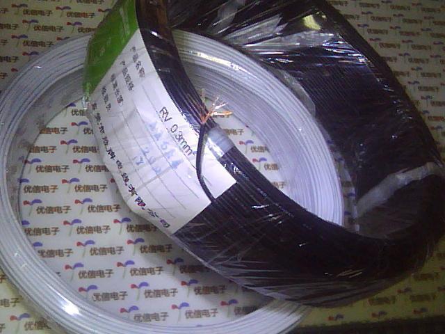 Black RV 0.3 square wire power cord/stranded copper conductor cable/multicore wire 150 m/roll(China (Mainland))