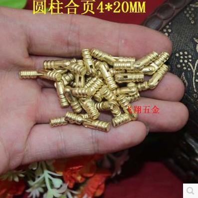 50pcs/lot 4*20mm Cylindrical hinge Gift box hinge support Cylindrical Wooden box hinge Small hinge copper Wholesale(China (Mainland))