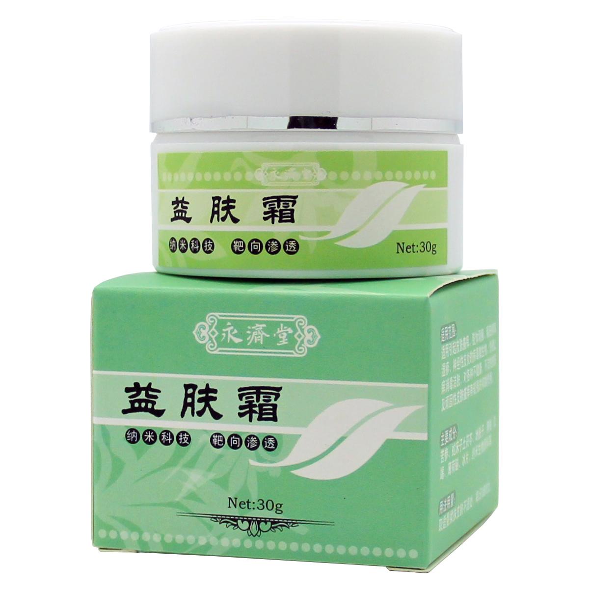 of tinea capitis tinea corporis beneficial skin cream eczema scrotum neurodermatitis tinea versicolor tinea blisters(China (Mainland))