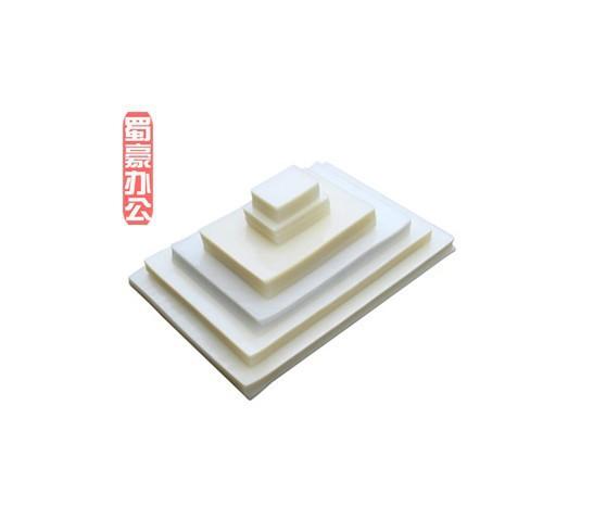free shipping size A4 7c thick plastic film laminating film laminating film a4 sealed plastic film laminator consumables 100 pcs(China (Mainland))