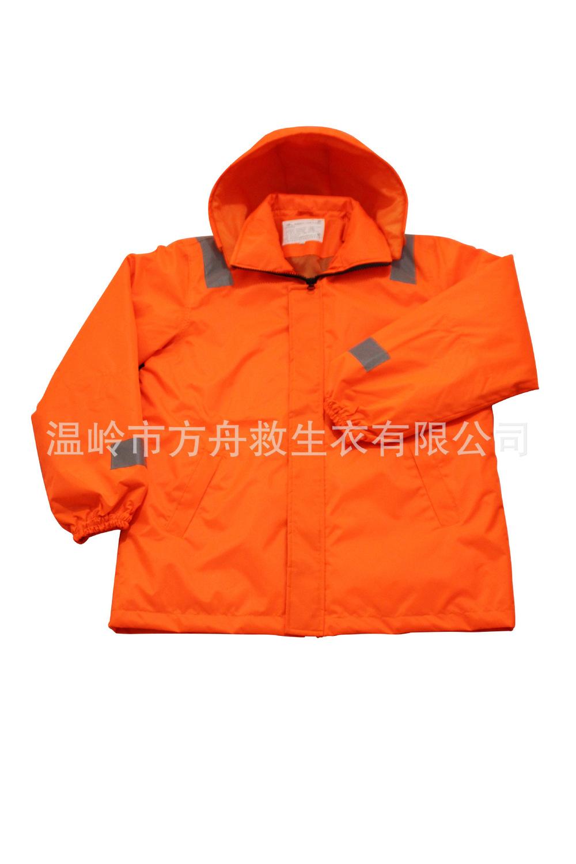 Warm winter color orange lifejacket survival suit cold wind fishermen Ark manufacturers(China (Mainland))