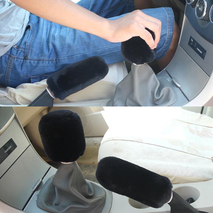 1Set Hand Brake Case & Gear shift knob cover case car interior accessory(China (Mainland))