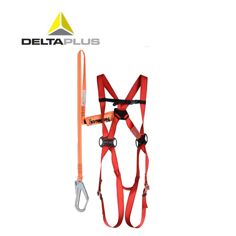 High work safety harness sets energy absorber safety belt set fall arrest set(China (Mainland))