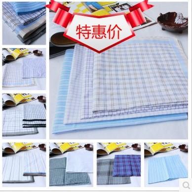 20pcs/lots 40*40cm Cheap mens 100% cotton handkerchief hanky pocket squares super value wholesale free shipping(China (Mainland))