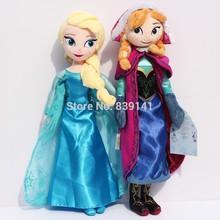2pcs/lot 40cm Princess Elsa plush Anna Plush Doll Toy Toys Brinquedos Kids Dolls for Girls High quality(China (Mainland))