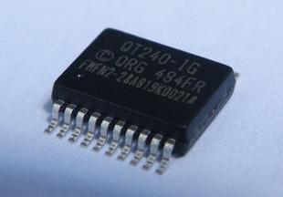 QT240-ISSG LED IC 8.5 jpg(China (Mainland))
