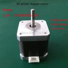 42 stepper motor 1.3A 40mm 17HD40005-22B 3D printer stepper motor