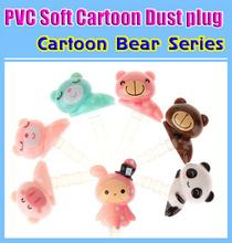 HOT New Super dustproof cute cartoon Bear Series anti-dust plugs earphones for iPhone 6 Samsung smartphone  wholesale 10 pcs/lot