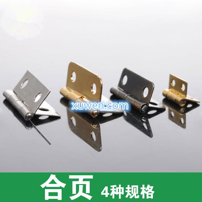 Free Shipping 10/PCS DIY production model Hinge DIY handmade accessories production Box hinge Golden long 8MM(China (Mainland))