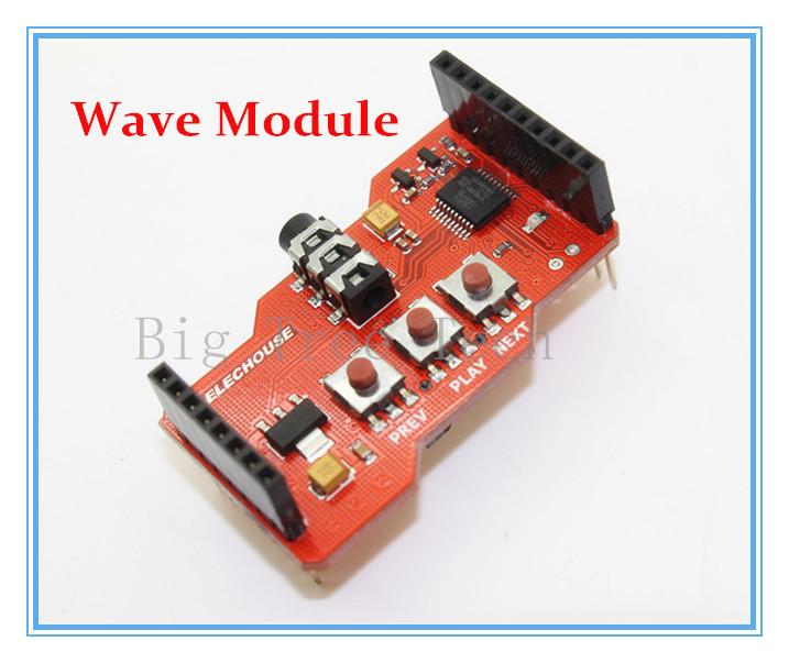 3G/GPRS shield for Arduino Audio/Video Kit
