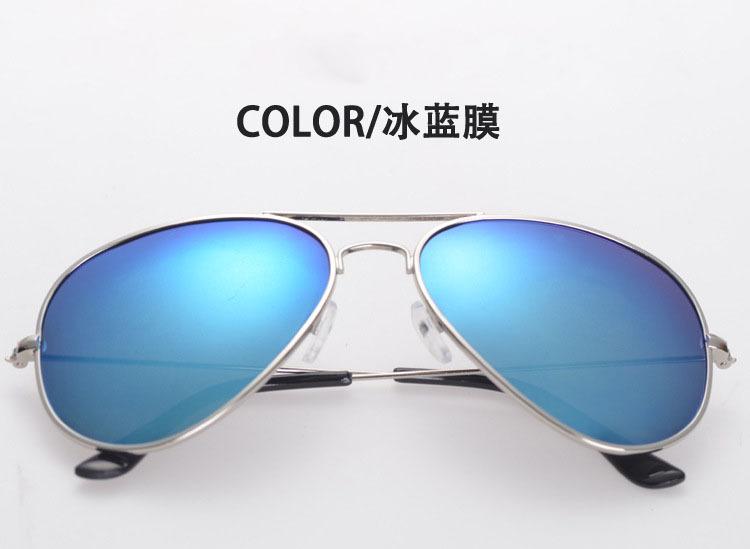 In Stock High Quality Fashionable Sun Glasses Female Newest Polarized Women Sunglasses Cute Oculos De Grau Femininos(China (Mainland))