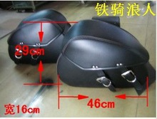 Free shipping motorcycle cruiser Bag side bag kit bag side box rear riding side saddle bag