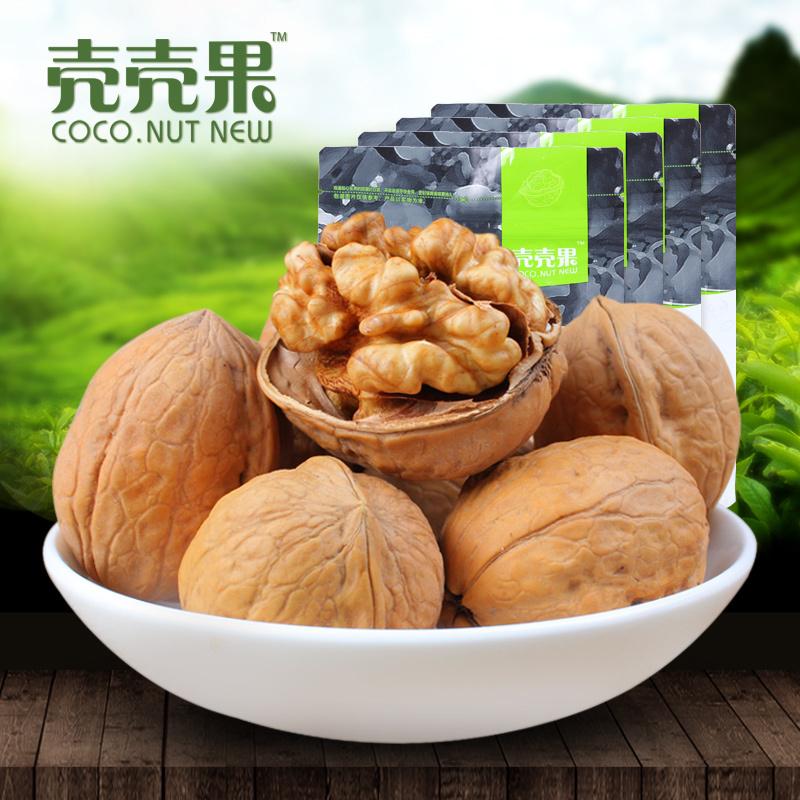 [Shell shell mosaic walnuts raw fruit _] Aksu large walnut paper thin skin raw walnuts 250g * 4(China (Mainland))