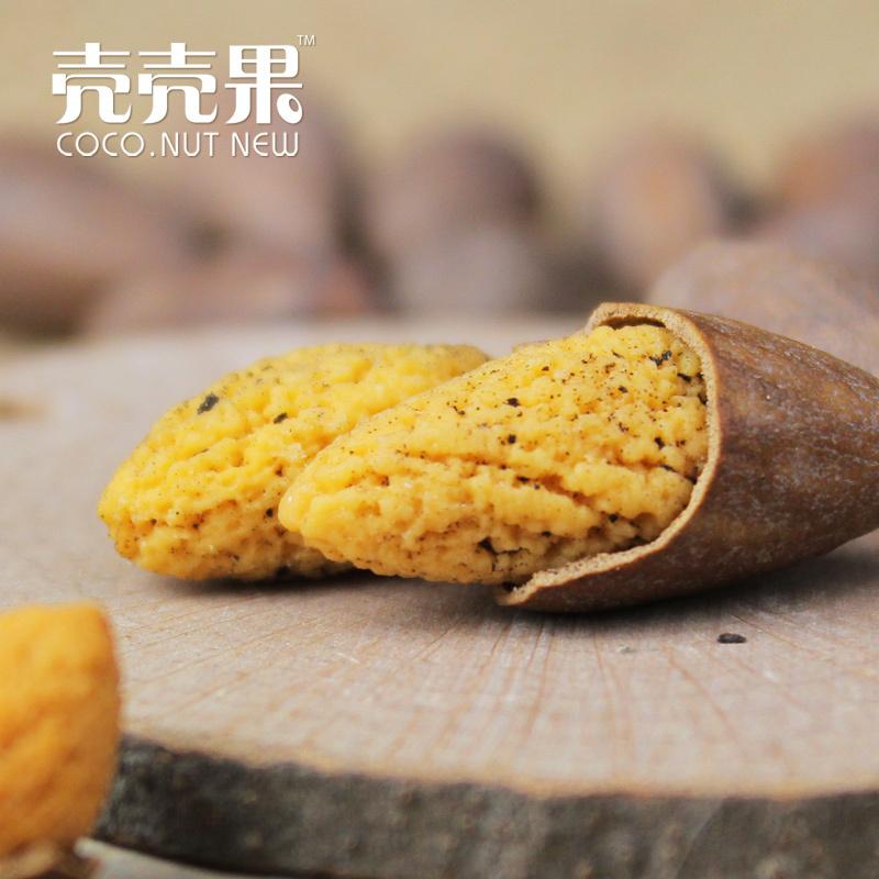 Shell shell fruit Zhuji Maple Torreya grandis new goods child specialty Zhuji Zhejiang nuts 45g
