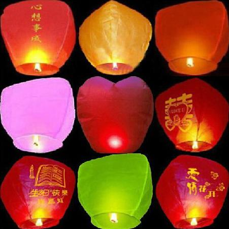 2015 5pcs/Set Multicolor Paper Chinese Wishing Lantern Hot Fire Sky Lantern For Birthday Wedding Party(China (Mainland))