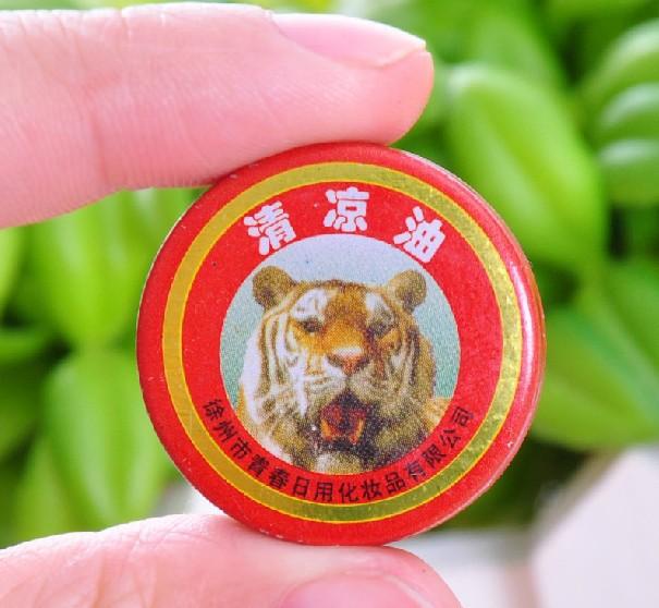 tiger öl kaufen