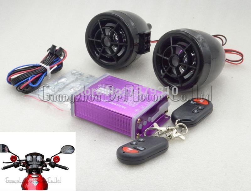 2 remote wireless control waterproof Motorcycle motorbike Scooter ATV mp3 alarm radio speakers audio + FM + anti-thelf alarm(China (Mainland))