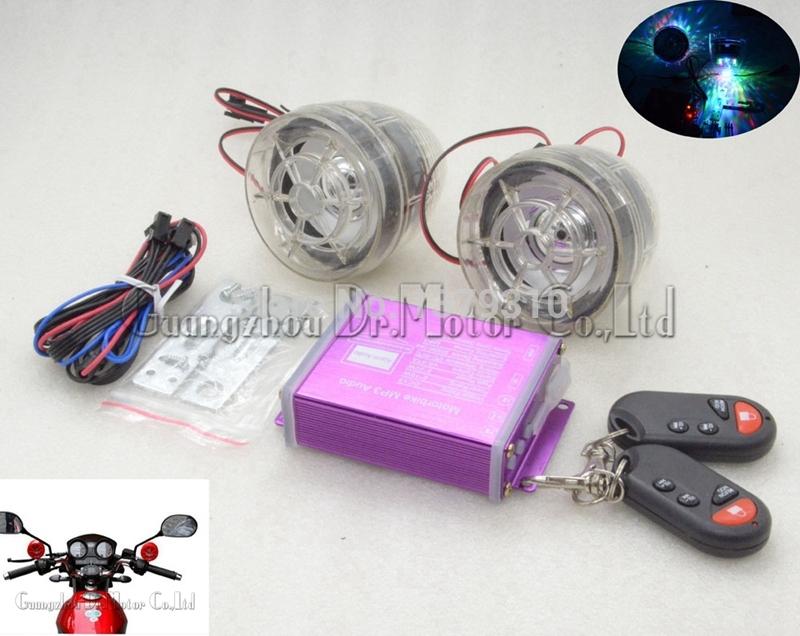 Защита от кражи для мотоцикла NEW MP3 защита от кражи для мотоцикла brand new installtion yh 8903 id